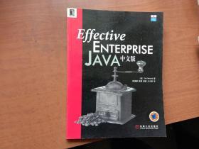 Effective Enterprise Java中文版(有少量勾画不影响阅读)