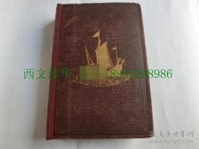 【现货 包邮】《在华十二年 人民、叛徒和官员》1860年初版 彩图及双色图11幅 版画15幅 此书对于太平天国有众多描述  Twelve Years in China