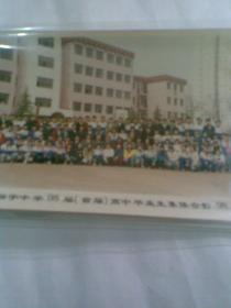 北京市翔宇中学98届(首届)高中毕业生集体合影(塑封包装。1998年,彩色合影照片)
