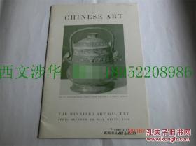 【现货 包邮】《中国艺术展览》1956年初版 162件展品 玉器、铜品 瓷器、服饰等  CHINESE ART