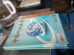中医外治杂志   第13卷(2004年1-6期)