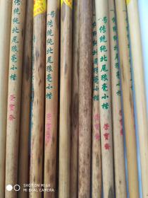 北京荣宝斋毛笔(象征性标价)