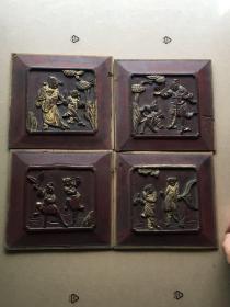 《特价》精工,清代鎏金人物木雕一套四片
