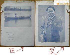 珍稀的良友《银星》画报散页一张:刘继群,武进人。1925年从影,在上海长城画片公司(1924年由原纽约长城制造画片公司的梅雪俦、李文光、程沛霖、李泽源、刘兆明等创办)任演员。参加拍摄《春闺梦里人》《伪君子》《哪咤出世》等影片。1929年主演《儿子英雄》。1930年入联华影业公司。黄柳霜,祖籍台山县,第一位美籍华人好莱坞影星。
