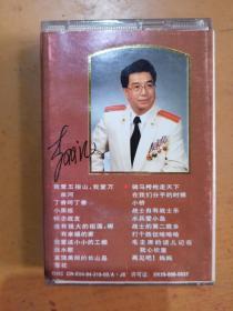 磁带 李双江歌曲集锦2 军旅情怀