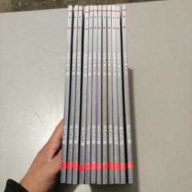 文物2014(1—12全)12本合售
