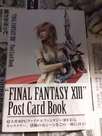 日本原版 最终幻想明信片 ファイナルファンタジーXIII ポストカードブック ハードカバー 09年初版绝版付书腰
