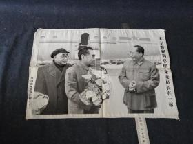 文革织锦:毛主席和周总理.朱委员长在一起(27X40公分)