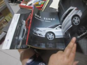 中国国家地理2008.2