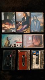 磁带阿杜专辑八盘合售