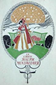 """""""新艺术风格""""西班牙艺术家""""(Jose Triado)套色藏书票——《读书的仕女》 1904"""