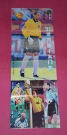 足球海报:98世界杯十大门将