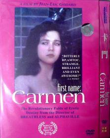 卡门(芳名卡门)(法国新浪潮电影大师戈达尔经典杰作,简装DVD一张,品相十品全新)