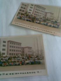 北京市翔宇中学98届(首届)高中毕业生集体合影,2张合售(2张不同,塑封包装。1998年,彩色合影照片)