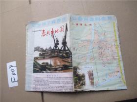 泰兴市地图1993年一版一印