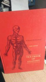 THIRD EDITION TEXTBOOK OF ANATOMY
