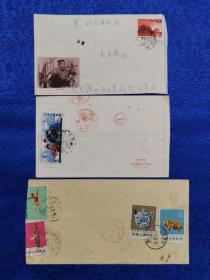文革时期实寄封三枚 贴有文革邮票,信寄伟大领袖毛主席。