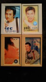 磁带苏有朋许志安林志颖满文军专辑四盘合售珍藏版
