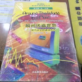 新课标英语阶梯阅读丛书 第九辑 高二年级 全10册 正版