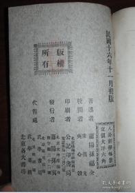 ��姘���16骞村����楂�娓�褰卞�板���    缁���姝���涔���������瀛���瀛�绂��ㄧ��� 瀛��″����