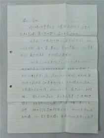 宋丹丹信札2页