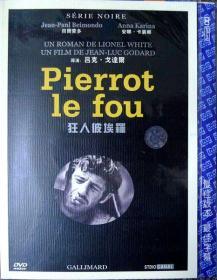 狂人彼埃罗(法国新浪潮电影大师戈达尔经典杰作,简装DVD一张,品相十品全新)