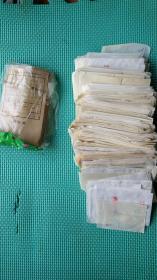 小纸袋 装小邮票用有字  100个袋合售