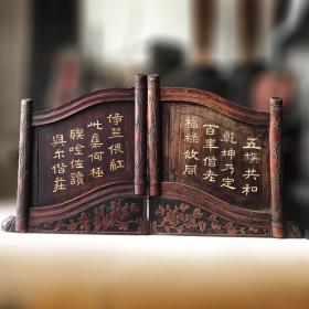 清代花梨木嵌骨书法花板 老雕花诗词对联 老家具 老木雕 老木器