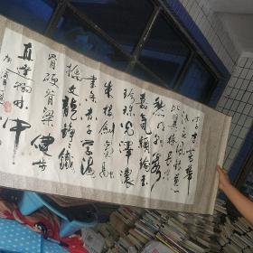 刘俊武字画