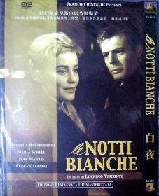 白夜(意大利新现实主义电影大师维斯康蒂经典杰作,简装DVD一张,品相十品全新)