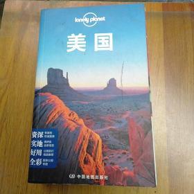Lonely Planet:美国(2013年全新版),