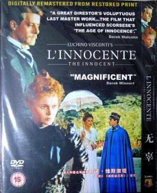 无辜(意大利新现实主义电影大师维斯康蒂后期杰作,简装DVD一张,品相十品全新)