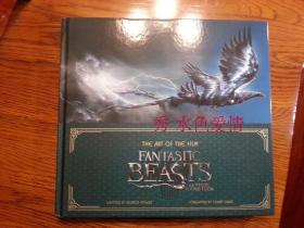 订购 神奇的动物在哪里 电影设定 英版   The Art of the Film: Fantastic Beasts and Where to Find Them