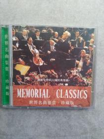 光盘CD【世界名曲鉴赏。珍藏版】基本上全新无划痕