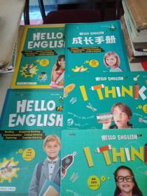 HELLO ENGLISH暑期起航班,作业题+学生用书+成长手册1-10全套5册