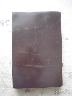 端硯-舊料坑仔巖平板硯43