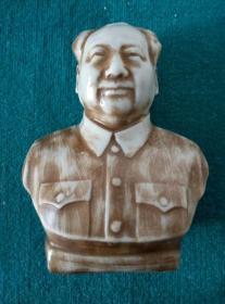 毛泽东主席半身雕塑像(高18.5公分,宽16公分)