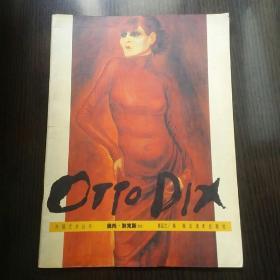 外国艺术丛书, 奥托.狄克斯(铜版纸彩色印刷)