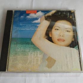 中国新民歌大全CD:蔡琴3