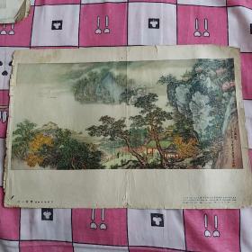 印刷品国画:江山揽胜  朱梅屯阝画、人民美术出版社、60年5月一版一印、印数7千。