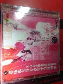 VCD---【邓丽君--日本东京NHK演唱会】(下)VCD【全新末拆VCD】