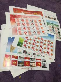 个性化邮票设计稿 17种个性化图案,17张合售 详细看图 保真