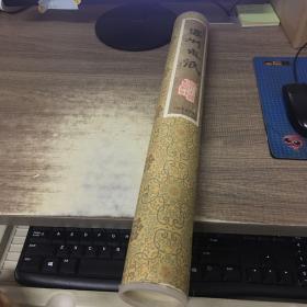 稀见--温州老皮纸 尺寸46厘米X25米  一卷全   全新未使用