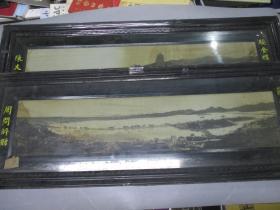 民国西湖织锦【两框合售/带框尺寸98*35厘米】