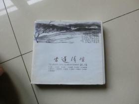 4片装DVD【古道清凉】中国辽宁庙祥僧团、H架4层