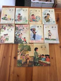 五年制小学课本语文1-10册全