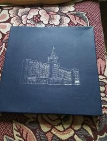 哈尔滨商业大学建校五十周年暨合校一周年纪念大圆盘