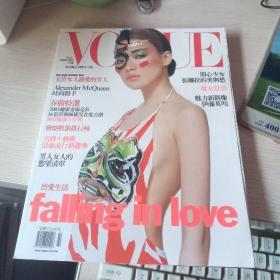 VOGUE 2003 中文版