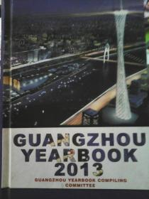 Guangzhou yearbook 2013