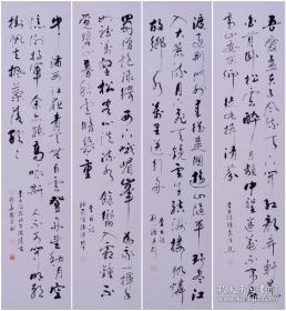 【保真】实力书法家张周林行书四条屏力作:李白诗四首